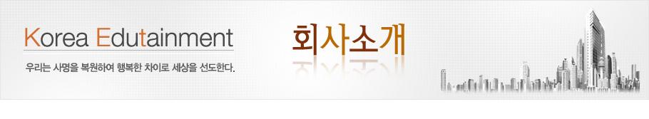연혁/출강내역